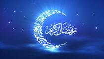 Da ramazan ispostimo u duhu naših porodica