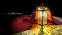 Da iz ramazana izađete snažnijeg imana, čiste duše i zdravijeg tijela
