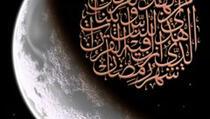 Inicijativni odbor CDU-a svim vjernicima uputio ramazansku čestitku