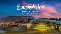 Rotterdam domaćin Eurosonga 2020. godine