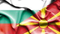 Bugarska blokira Sjevernu Makedoniju: Razlozi historijske ili finansijske prirode?