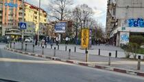 Pomama u Sjevernoj Makedoniji za sličicama Evropskog prvenstva