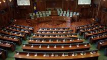 Učešće poslanika i ministara na lokalnim izborima ometa rad Skupštine Kosova