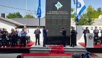 U Prištini otkrivena spomen-ploča policajcima koji su stradali na dužnosti