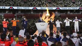 Spuštena je zavjesa na 32. ljetne olimpijske igre