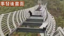 Prestravljeni turist ostao zarobljen na staklenom visećem mostu