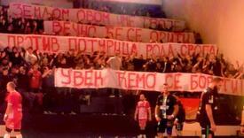 Fašizam na djelu: Navijači Crvene zvezde veličali zločinca Ratka Mladića i vrijeđali Novopazarce