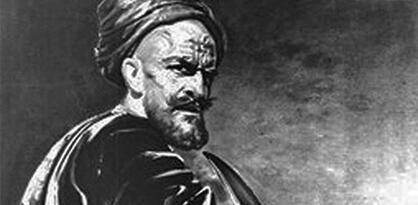190 godina od proglašenja bosanske autonomije