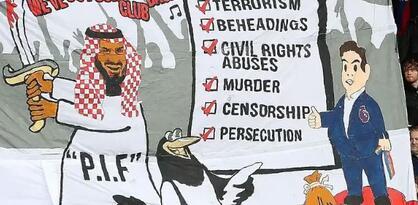 Vlasnika Newcastlea dočekao transparent: Terorizam i ubijanje kao uvjet za kupovinu kluba