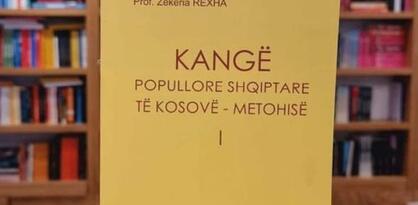 """Albanološki institut: Knjiga """"Albanske narodne pjesme Kosova i Metohije I"""" kopija djela iz 1951."""