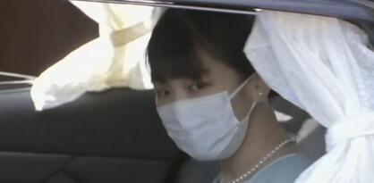 Japanska princeza se udala za običnog građanina nakon višegodišnjih kontroverzi
