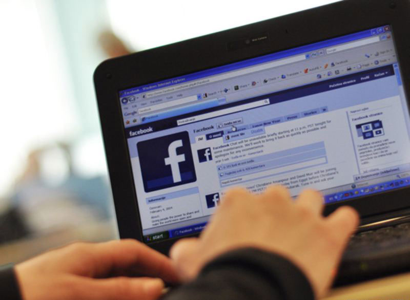 Zamka društvenih mreža