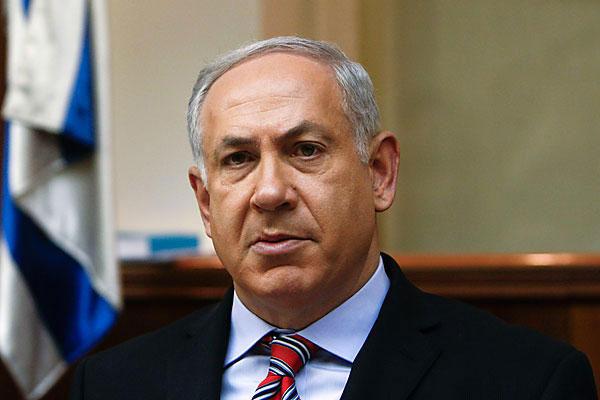 Benjamin Netanyahu izgubio vlast