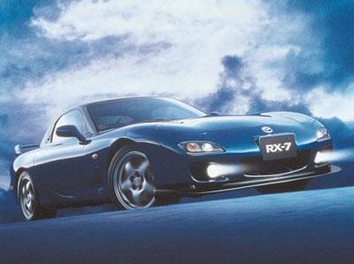 Bio bi rival Nissanu Z