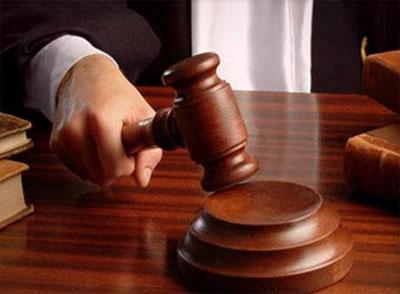 postizanje tranzicionalne pravde
