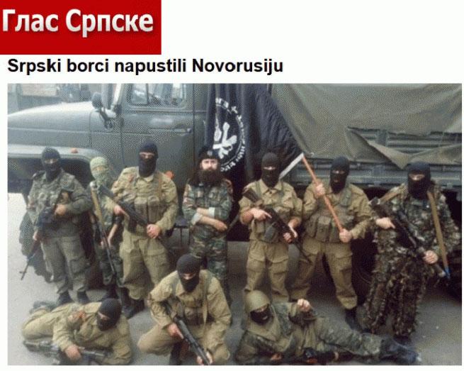 glas srpske hronika
