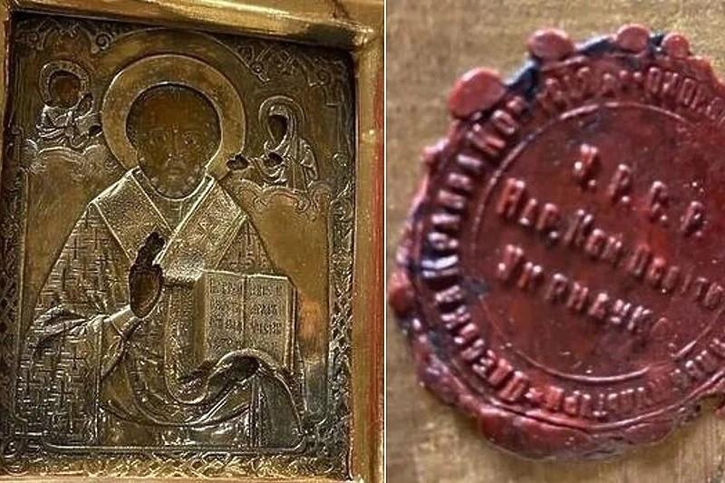 Ukrajinska ikona