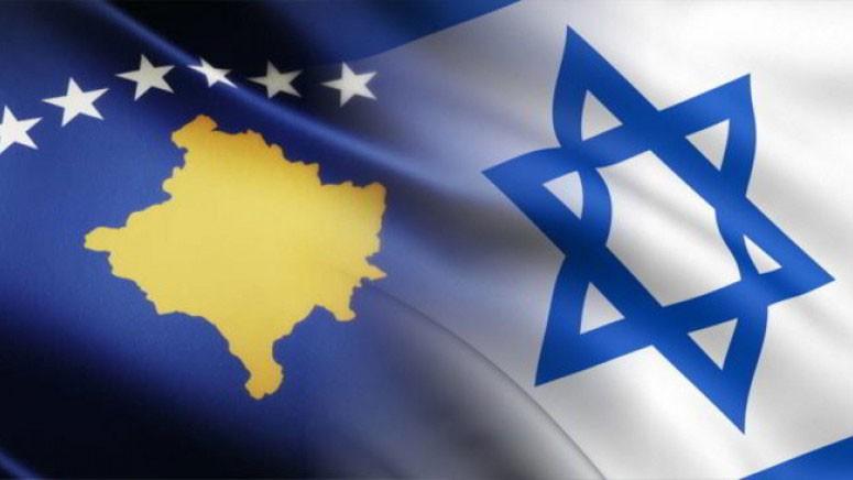 Kosovo nije na spisku