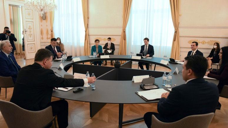 Samit o Zapadnom Balkanu
