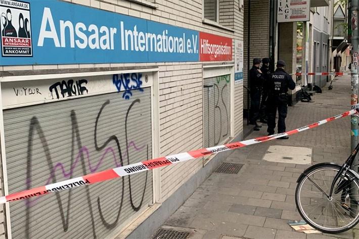 Finansiranje terorizma