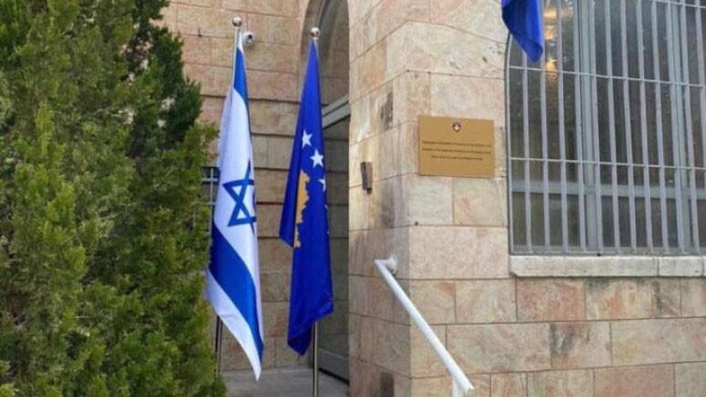 Izrael Hayom
