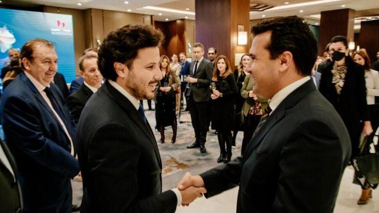 Zapadnobalkanski samit 2021.